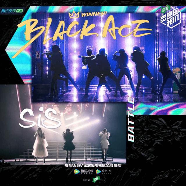 BLACK ACE VS SIS