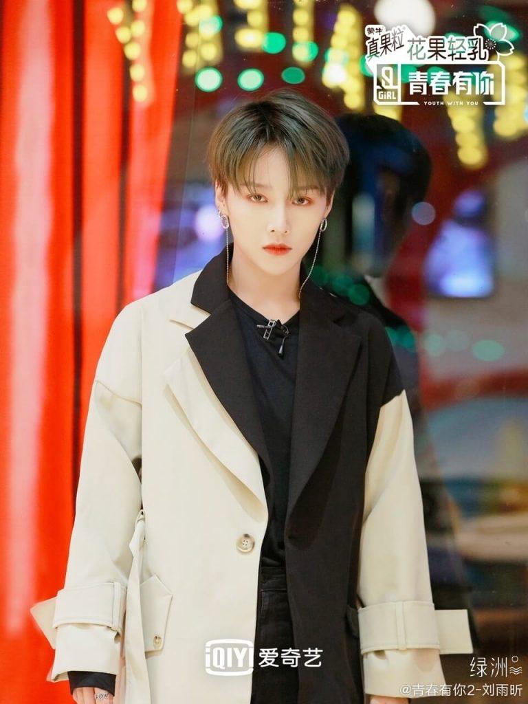 THE9 - Liu Yuxin