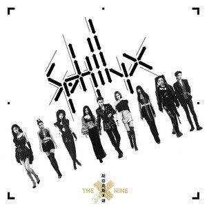 """The9's First EP """"SphinX"""" How Many Copies Will Be Sold By Each Member"""