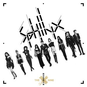 "The9's First EP ""SphinX"" How Many Copies Will Be Sold By Each Member"