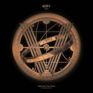 WayV - Take Over TheMoon