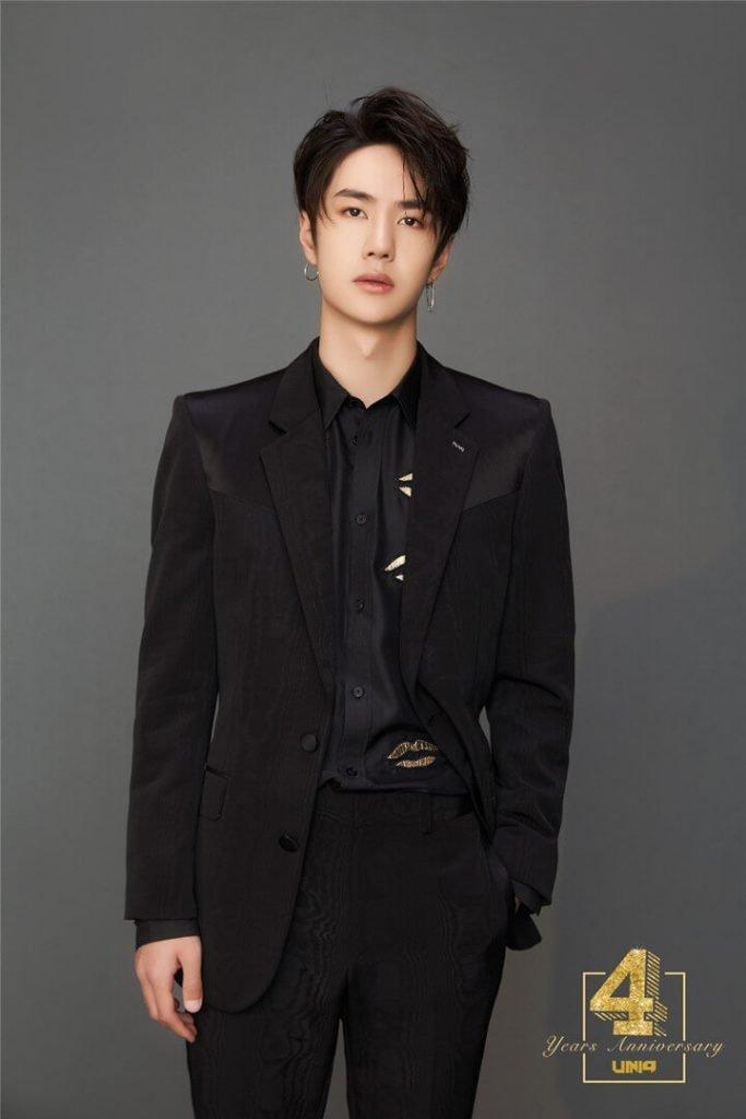 UNIQ - Wang Yibo