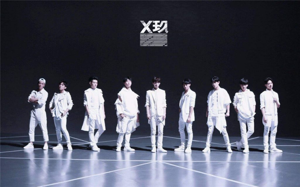 X NINE