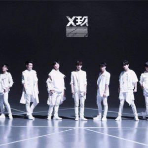 Did X NINE Disband? Xiao Zhan, Xia Zhiguang are going their own way.