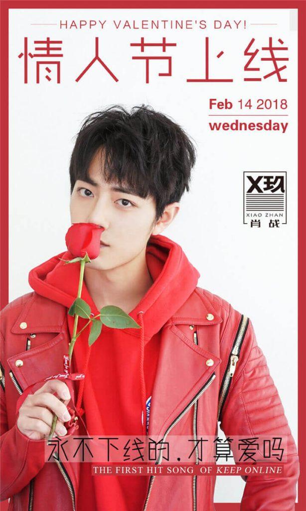 X NINE - Xiao Zhan