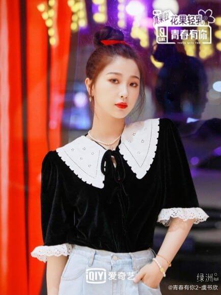THE9 - Yu Shuxin