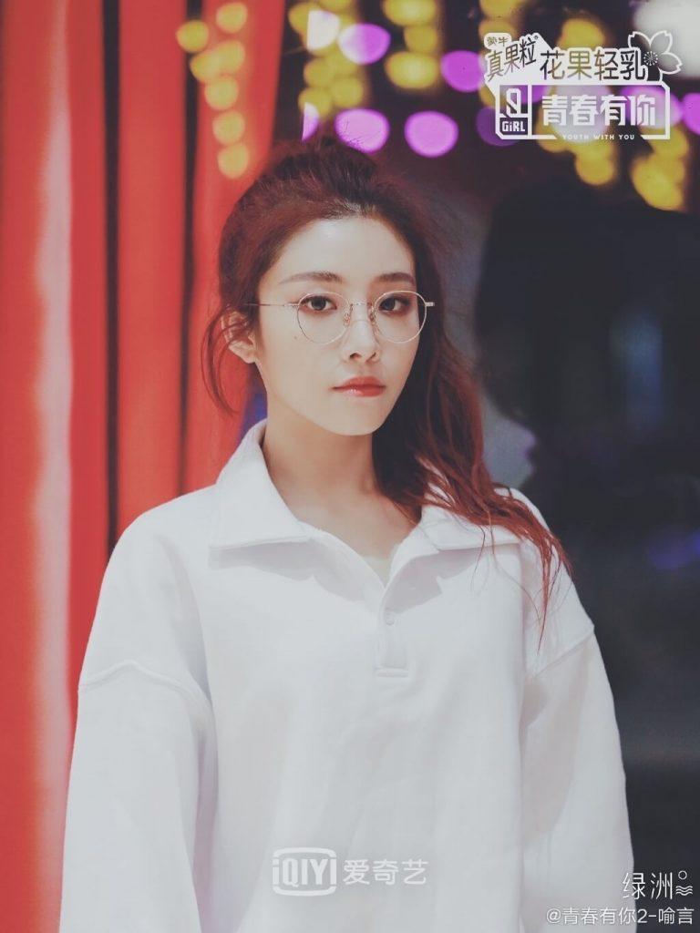 THE9 - Yu Yan