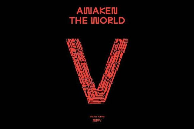 "WayV's First Regular Album ""Awaken The World"" will be released on June 9"