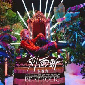 "The9-Liu Yuxin's first solo single ""BEAT HOLIC""(节奏病) was released."