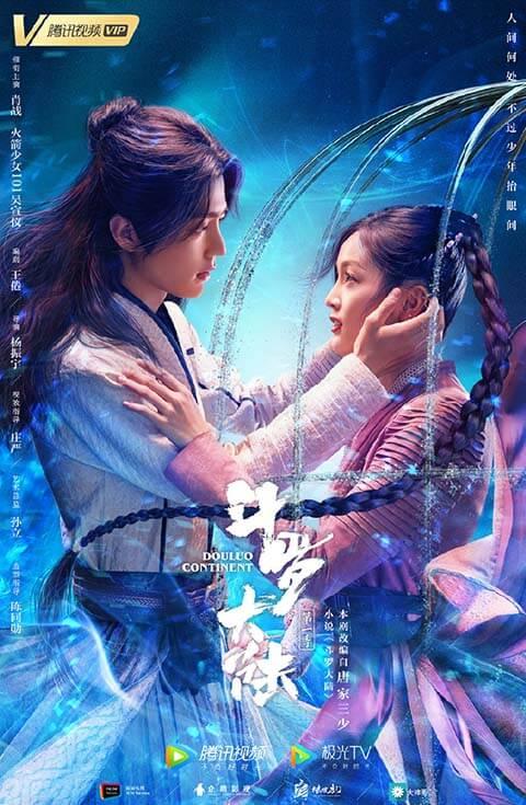 Douluo Continent - Xiao Zhan, Wu Xuanyi