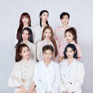The9 (THE NINE) Members Profile