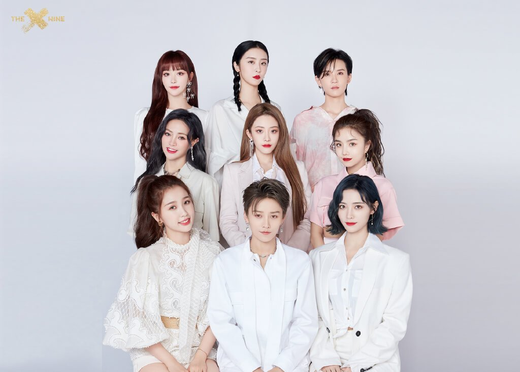 The9 (THE NINE) Members Profile