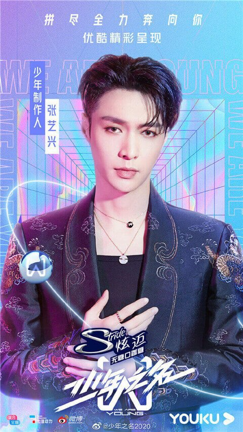 We Are Young Lay Zhang