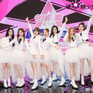 BONBON GIRLS 303 Members Profile