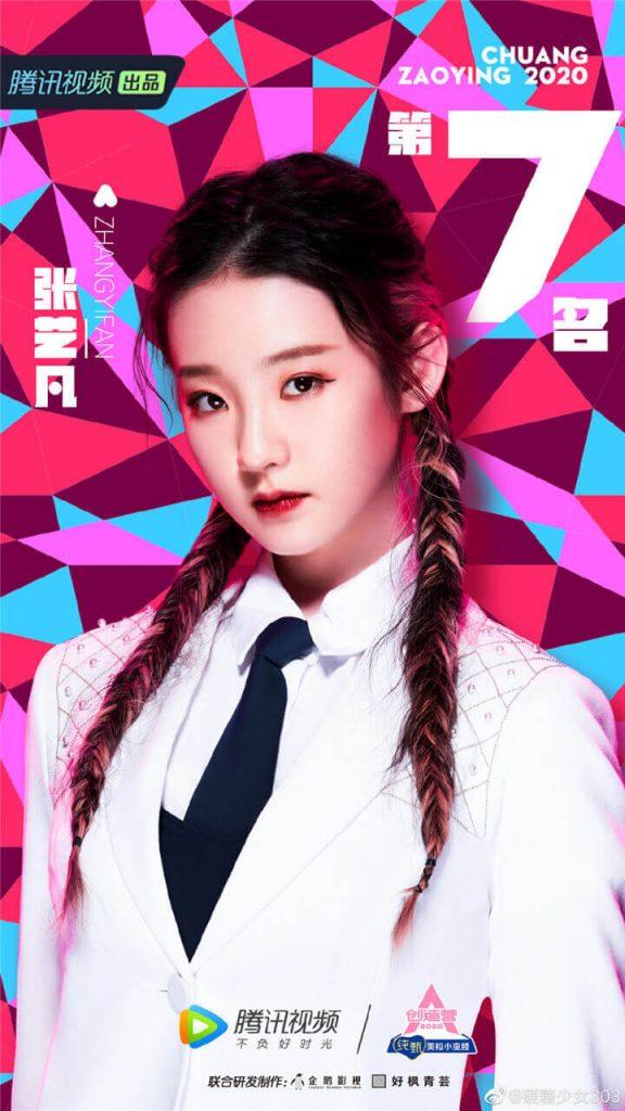 ZHANG YIFAN