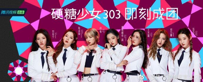 Bonbon Girls 303 Members