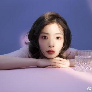 Chen Zhuoxuan Profile