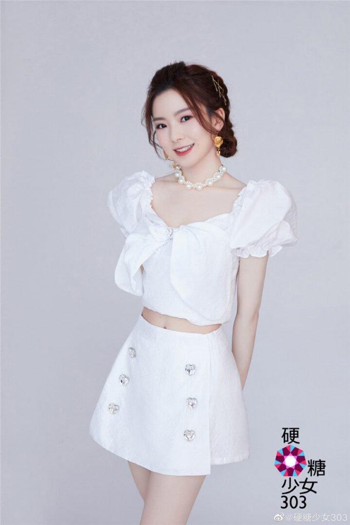 Chen Zhuoxuan