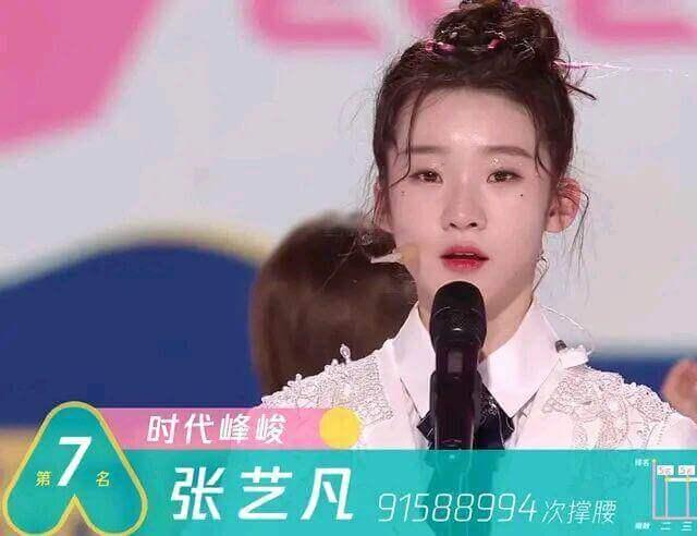 Chuang 2020 Zhang Yifan