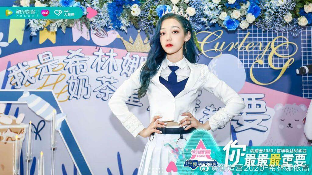 Curley Gao (Xilinnayi Gao) Profile