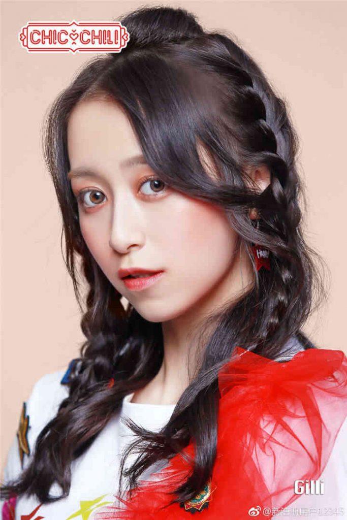 Ji Li