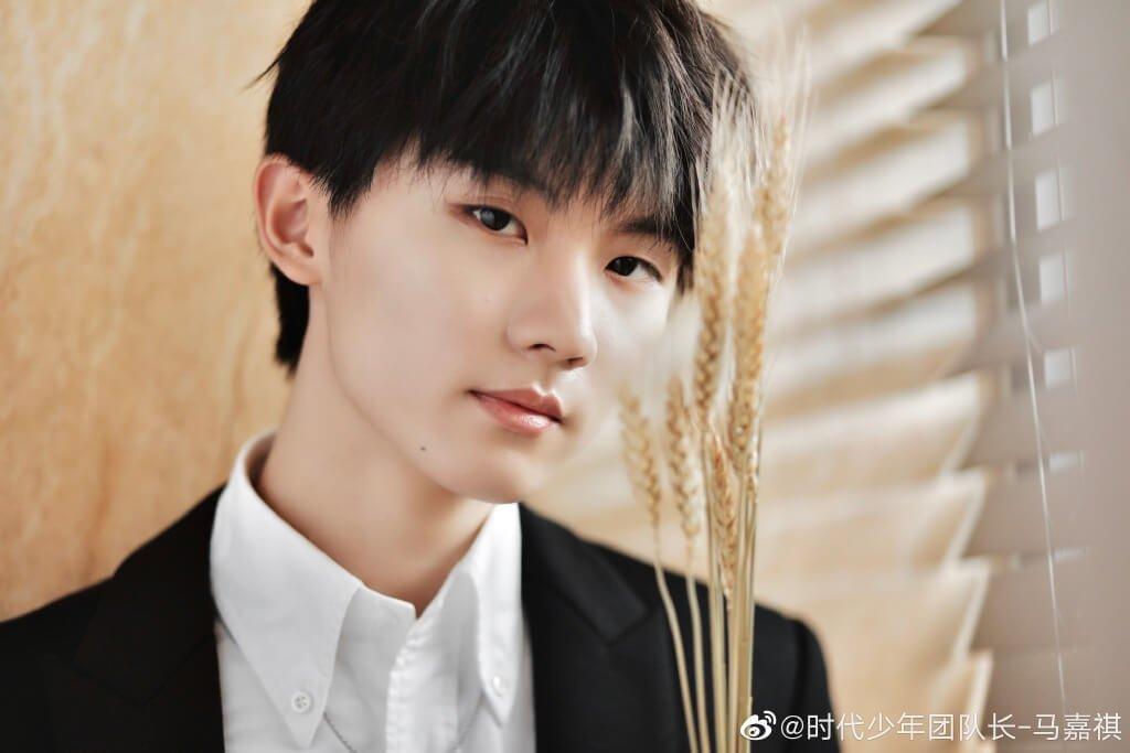 Ma Jiaqi (马嘉祺) Profile