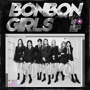 THE LAW OF BONBON GIRLS