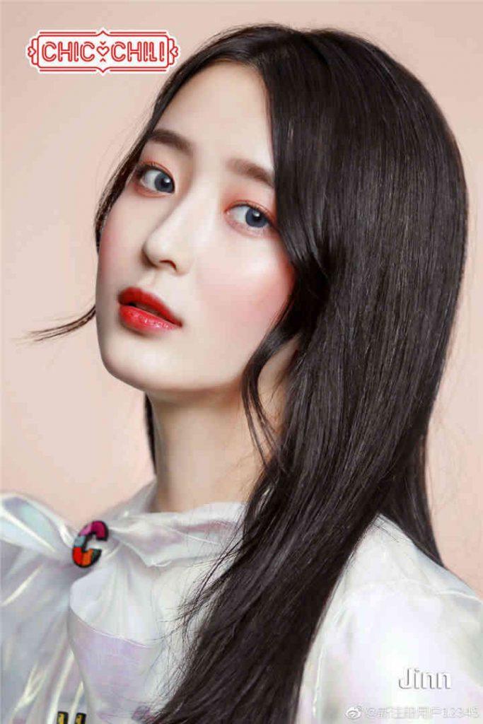 Zhang Jingxuan