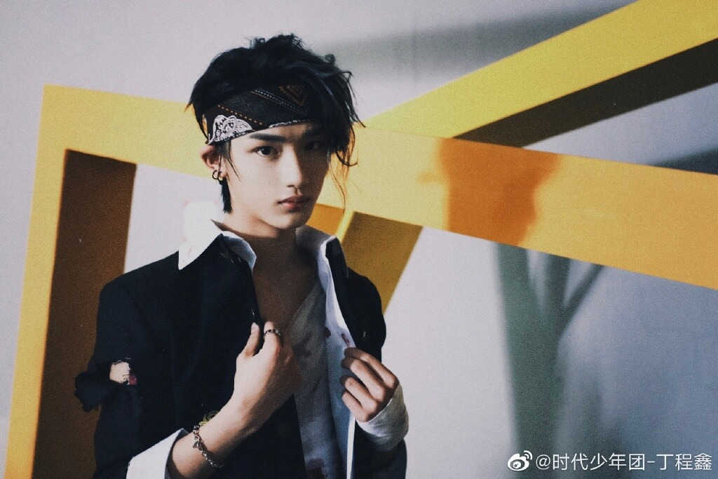 Ding Chengxin