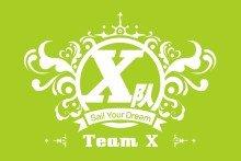 SNH48 TEAM X