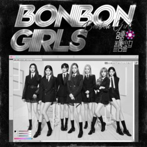 "Bonbon Girls 303 Released The Mini-Album ""The Law of Bonbon Girls"", How many copies will be sold?"