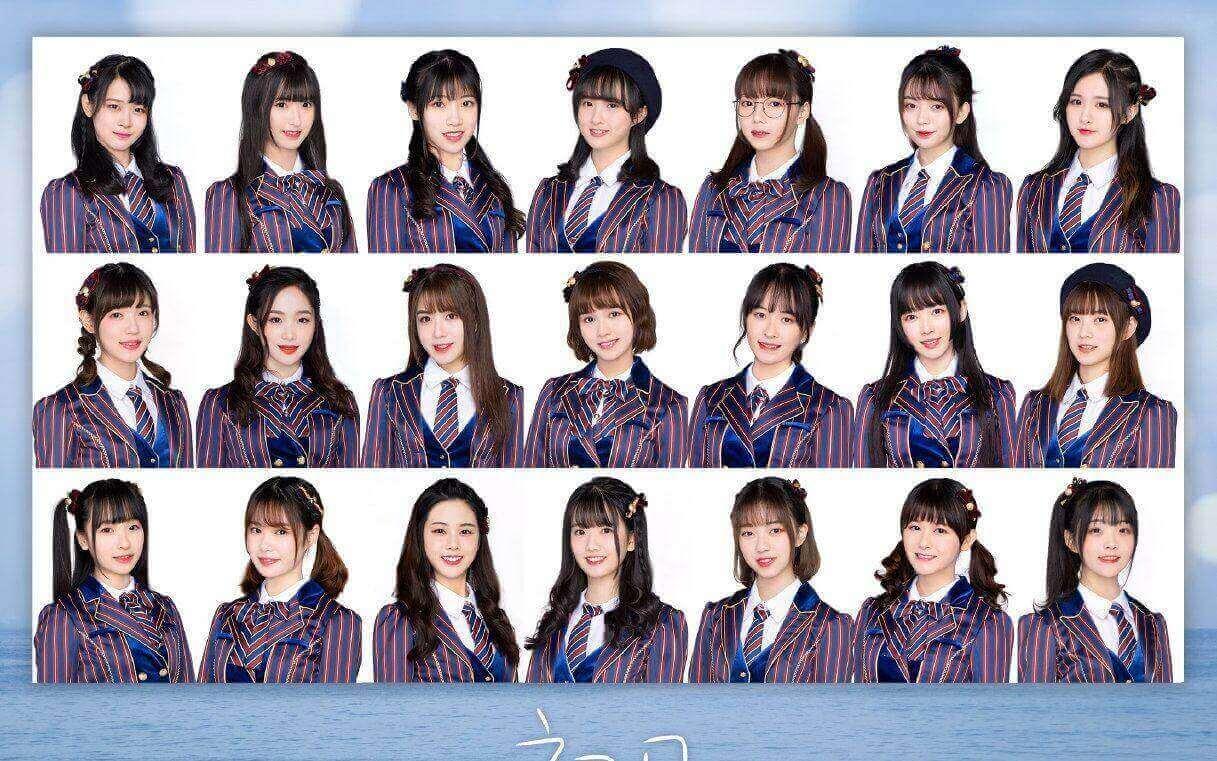 AKB48 Team SH Profile