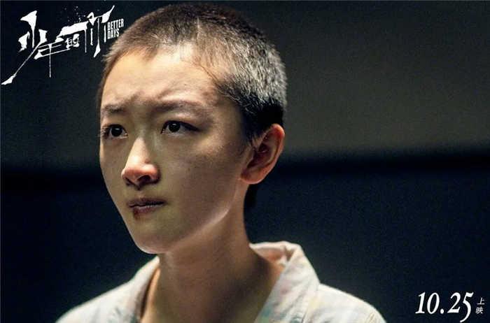 Better Day - Zhou Dongyu