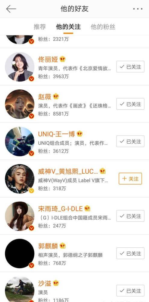 Cai Xukun Weibo