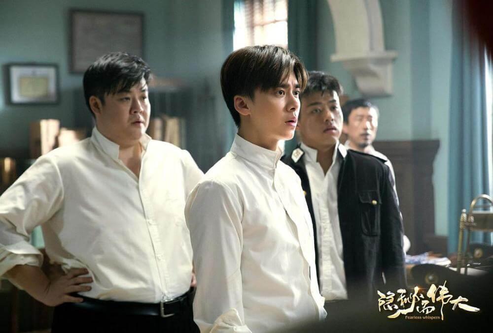 Fareless Whispers Li Yifeng