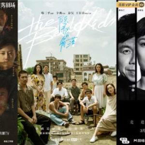 8 Most Anticipated C-Drama in 2021