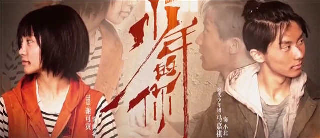 """Ma Jiaqi's performance in """"I Am The Actor S3"""" Was Well Received"""