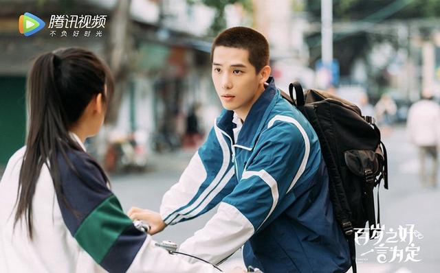 Forever Love Wang Anyu