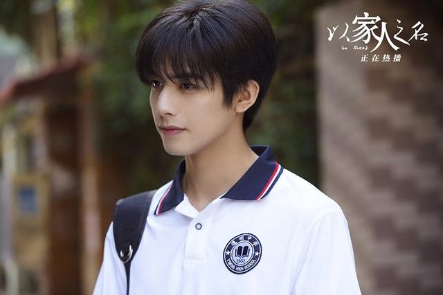 2020 Top 10 Campus Prince Charming: Zhang Xincheng only took the 3rd, Song Weilong was recognized as the Dreamboat