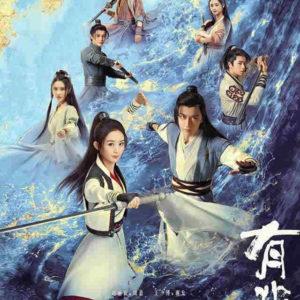 Legend of Fei - Zhao Liying, Wang Yibo