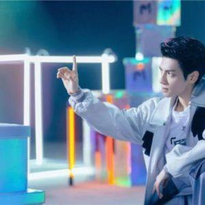 Luo Yunxi's Mr. Moxi Season 3 aired on December 24, 2020
