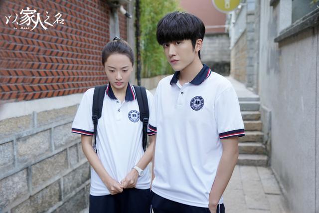 Skate Into Love Zhang Xincheng