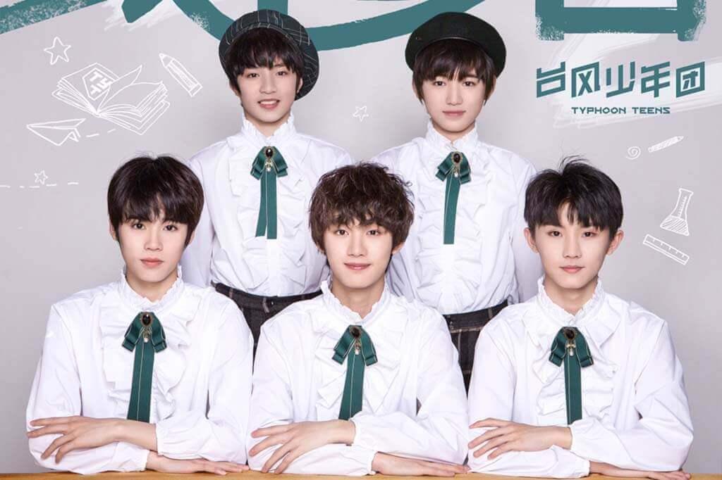 TYT Members