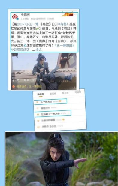CCTV Legend of fei