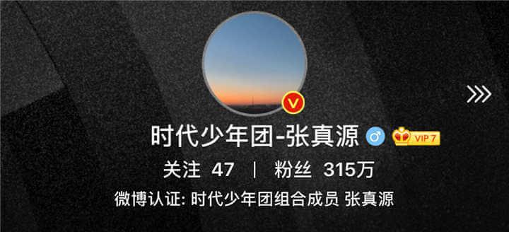 Zhang Zhenyuan Weibo