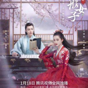 A Girl Like Me - Guan Xiaotong, Neo Hou