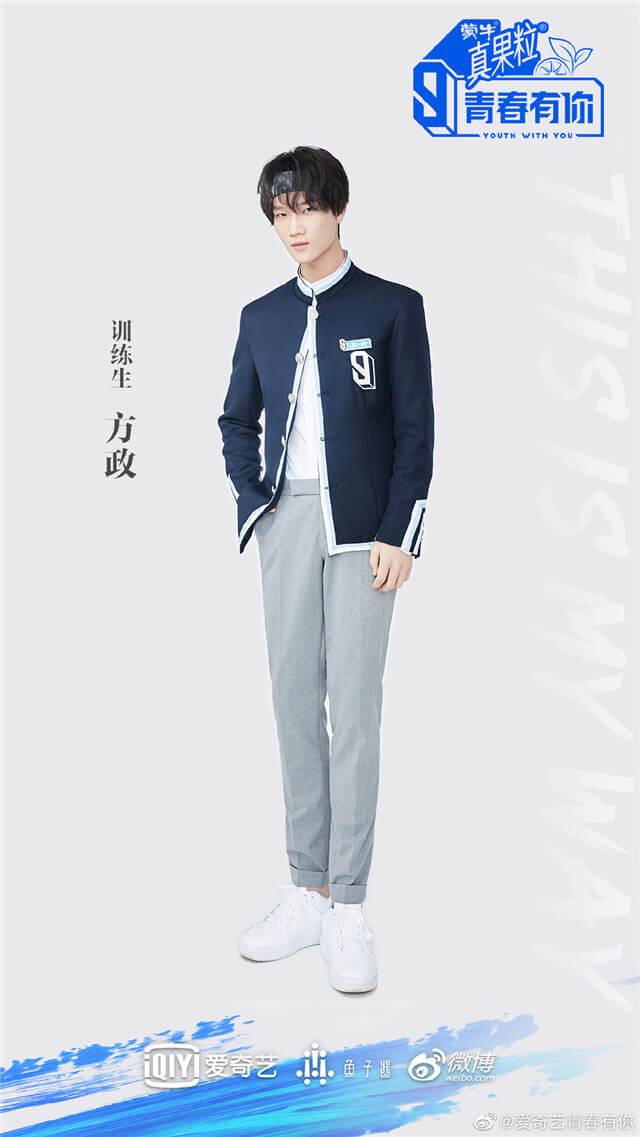Youth With You 3 Fang Zheng Fang Zheng