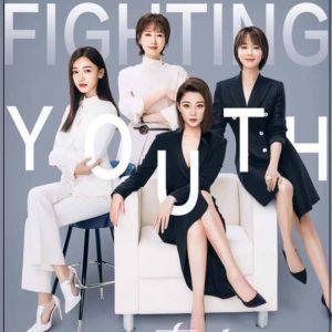 Fighting Youth - Wu Jinyan, Yin Tao