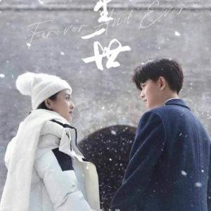 Ren Jialun, Bai Lu, The Gorgeous Cp In The New Coming Dramas