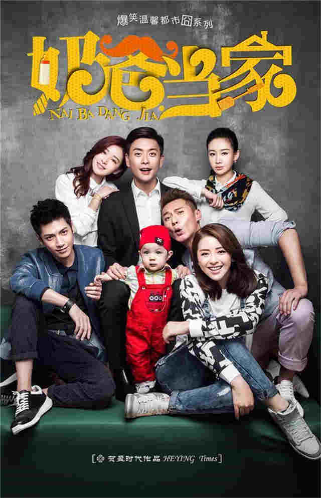 Luo Yunxi, Bosco Wong Takes On The Role Of A Daddy, Taking Care Of The Baby With Fun